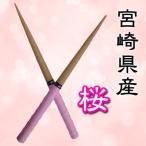 太鼓の達人 マイバチ 材質:宮崎産桜 長さ:370mm 太さ:20mm 先端:2mm YONEXグリップカラー:6色から選べます MADE IN JAPAN(純国産)画像