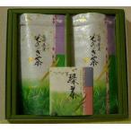 園主の謹製 極上そのぎ茶【秀栄】100g2本セット