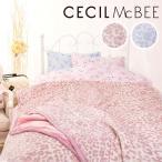 毛布 シングル セシルマクビー CECIL McBEE ふっくらブランケット 140×190cm レオパード 昭和西川 直営 ヒョウ柄