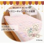 ミッキーマウス & ミニーマウス  敷きパッド シングル 100×205cm ディズニー ミッキー ミニー シンカーパイル パッドシーツ 昭和西川 直営 西川 公式