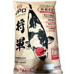 日本動物薬品 冬富士 M 浮上 15kg 送料無料