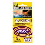 グリーンFゴールド顆粒 4g(2g×2包) 動物用医薬品 【ネコポスでの発送 他の商品と同梱不可/代引・日時指定不可】