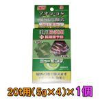 池用除藻剤  ニューモンテ5gx4(20トン用)