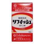 リフイッシュ 100g 水量30t用 1箱  魚病薬(動物医薬品)