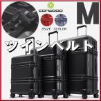 スーツケース 中型 Mサイズ キャリーケース 軽量 conwood コンウッド