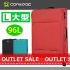 ソフトケース スーツケース 軽量モデル コンウッド CONWOOD 大型 Lサイズ キャリーケース