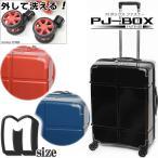 スーツケース Mサイズ 中型 割れないボディー PET樹脂 Wキャスター TSAダイヤルロック 拡張 マチアップ