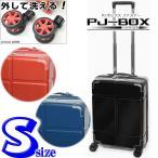 スーツケース 機内持ち込み Sサイズ 小型 割れないボディー PET樹脂 Wキャスター TSAダイヤルロック 拡張 マチアップの画像