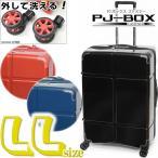 スーツケース Lサイズ大型 割れないボディー PET樹脂 Wキャスター TSAダイヤルロック 拡張 マチアップ