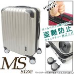スーツケース Mサイズ 中型 キャリーバック キャリーケース 超軽量 盗難防止セキュリティーWZIP