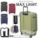 ソフト スーツケース Mサイズ 中型  キャリーケース キャリーバッグ 軽量