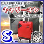 ソフト スーツケース キャリーケース キャリーバッグ 軽量 拡張機能付き TSA