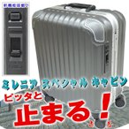 スーツケース 機内持ち込み  キャリーケース 最大 フレーム HINOMOTOキャスター ストッパー付