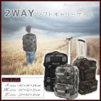 スーツケース 軽量 小型 スーツケース 超小型LCC機内持ち込み適合