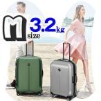 スーツケース中型 TSAダイヤルロック 超軽量 旅行かばん キャリーケース トランク キャリーバッグ