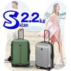 スーツケース 機内持ち込み 小型 Sサイズ 最大 TSAダイヤルロック 超軽量 旅行かばん キャリーケース トランク キャリーバッグ