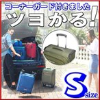 ソフト スーツケース キャリーバッ�