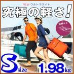キャリーバッグ ソフト スーツケース 機内持ち込み  キャリーケース  軽量