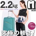 ソフト キャリーバッグ スーツケース キャリーケース 軽量 Mサイズ 中型 拡張機能 マチUp