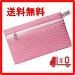 DZTSMART 洗濯ネット マスク専用洗濯ネット 携帯用 (ピンク, 1枚)