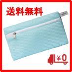 DZTSMART 洗濯ネット マスク専用洗濯ネット 携帯用 (薄緑, 1枚)