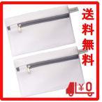 DZTSMART 洗濯ネット マスク専用洗濯ネット 携帯用 (Grey Zipper, 2枚)