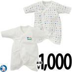 ベビー服 新生児 2枚組コンビ肌着(動物マルチ柄) 新生児50-60cm 男の子 女の子 赤ちゃん ベビー 乳児 幼児 子供服 おしゃれ