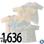 ベビー服 新生児 5枚組フライス新生児肌着セット(短肌着3枚+コンビ肌着2枚 ボーダー) 新生児50-60cm 男の子 女の子 赤ちゃん ベビー 乳児