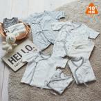 ベビー服 新生児 フライス新生児肌着10点セット(星柄) 新生児50-60cm 男の子 女の子 赤ちゃん ベビー 乳児 幼児 子供服 おしゃれ