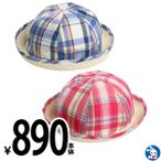 ブレード帽子(マドラス)【50cm・52cm】
