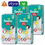 パンパース パンツ M58枚(6〜11キロ)(1ケース 58枚×4パック)【紙おむつ】