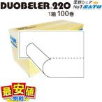 サトー DUOBELER220 ハンドラベラー 用 白無地 半糊ミシン目入り ラベル 標準 100巻 1ケース サトー