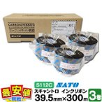 SATO スキャントロリボン【S112C】 39.5mm×300m(39.5*300) 3巻/1ケース