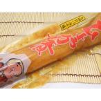 宮崎県産 みそ味たくあん「ひょう助漬け」6本入りセット