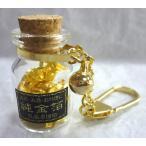 ビン詰 純金箔小-食用 20φx34h (mm)