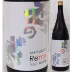 栃木・松井酒造店 松の寿(まつのことぶき)純米吟醸 Remix(リミックス)Vol.1 1800ml