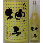 栃木・菊の里酒造【大那】柚子リキュール ゆずこ 1800ml