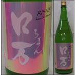 福島・花泉酒造・ロ万シリーズ 純米吟醸 かすみロ万(うすにごり生原酒)1800ml