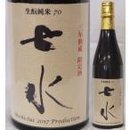 栃木・虎屋本店 七水(しちすい) きもと純米70 あさひの夢 3年熟成酒 720ml