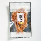 日本海夕日海道  一夜干いか  540円  酒の肴 おつまみ 珍味 メール便送料無料