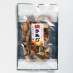 nishizawach_y012