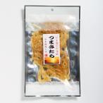 鳕 - 日本海夕日海道 たら将軍 540円 酒の肴 おつまみ 珍味 メール便送料無料