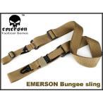 EMERSON 3点式スリング TAN