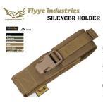 Flyye Silencer Holder CB