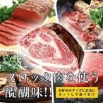 春ギフト 牛肉 リブロース 近江牛 リブロース ブロック 1kg 送料無料