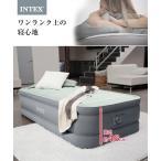 マットレス INTEX 空気入れが簡単・電動ポンプ内蔵エア ベッド プレムエアーワン  ダブル ニッセン