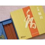 ●お香・香水線香● 芳輪 堀川 松栄堂 (スティック80本入)
