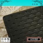甲州印伝 二つ折り財布 No2803  富士山をモチーフとした新作 たかね 男性のギフトにも 札入れJ