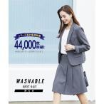 レディーススーツ レディース スーツ 大人気!美人度UP 洗える スカートスーツ 7〜13号 ニッセン nissen