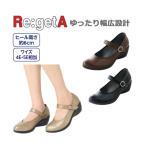 靴(シューズ) リゲッタプラス ストラップパンプス(ゆったりワイズ) ニッセン nissen